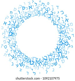 All letters of Hebrew alphabet, Jewish ABC background. Hebrew letters wordcloud. Vector illustration.