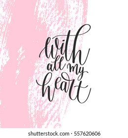Pink and Black Quote Stock s & Vectors