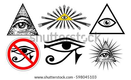 All Seeing Eye Providence Illuminati New Stock Vector Royalty Free