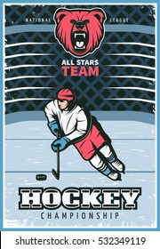 All stars hockey team championship old style advertising poster with player character image on ice rink vector illustration