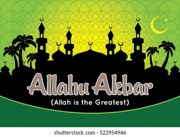 Allah Akbar Is The Greatest On Silhouette Mosque Background