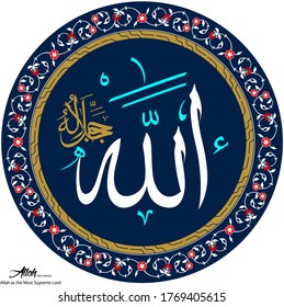 Allah. God name wall table. This writing is found in the wall of the entire mosque and Islamic places of worship.