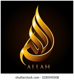 Allah Gold Arabic Calligraphy
