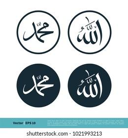 Allah and Muhammad Arabic Letter Icon Vector Logo Template Illustration Design. Vector EPS 10.