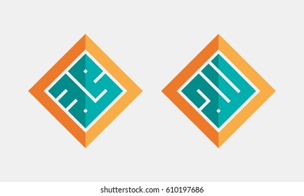 Allah and Muhammad in Kufi Arabic calligraphy with modern & colorful style