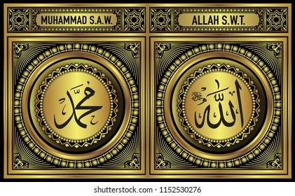 "Allah & Muhammad Wall Decoration Print in Gold, Arabic Letter at right image ""Allah"" Means God, at the left side ""Muhammad"" Means Muhammad The Prophet"