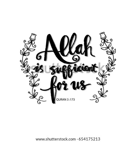 Allah Sufficient Us Islamic Quran Quotes Stock Vector Royalty Free Extraordinary Quotes Quran