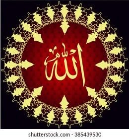 Allah (translation: In the name of God). Dark red background. Circle geometrical islamic motif or ornament