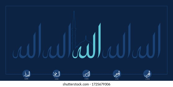 Allah. Vector drawing. Every name has a different meaning.  Allah, The Greatest Name and, Asmaul husna, names of Allah. Vector drawing.