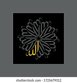Allah. Vector drawing. Every name has a different meaning. It can be used as wall panel, greeting card, banner.  Allah, The Greatest Name