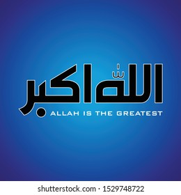 Allahu Akbar (Allah is the Greatest) Arabic calligraphy