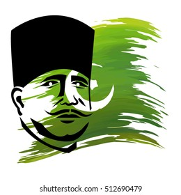 Allama Iqbal (National Poet of Pakistan) with pakistan flag