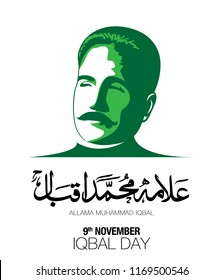 Allama Muhammad Iqbal 9th November  (National Poet of Pakistan) birthday celebration with Urdu and English calligraphy vector
