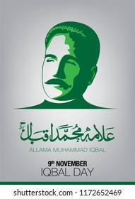 Allama Muhammad Iqbal 9th November  (National Poet of Pakistan) birthday celebration with Urdu and English calligraphy in multi background vector