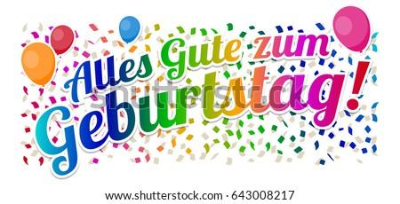 Alles Gute Zum Geburtstag Happy Birthday Stock Vektorgrafik