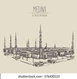 Al-Masjid an-Nabawi in the city of Medina, Saudi Arabia, vector illustration, hand drawn