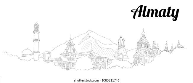 Almaty city panoramic vector hand drawing artwork