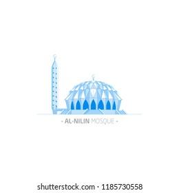 Al-Nilin Mosque, one of the fine architectural religious venues in the country, Khartoum, Sudan