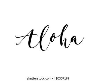 Hand drawn aloha lettering hello hawaiian stock vector royalty free hand drawn greeting phrase hello in hawaiian ink illustration hand m4hsunfo