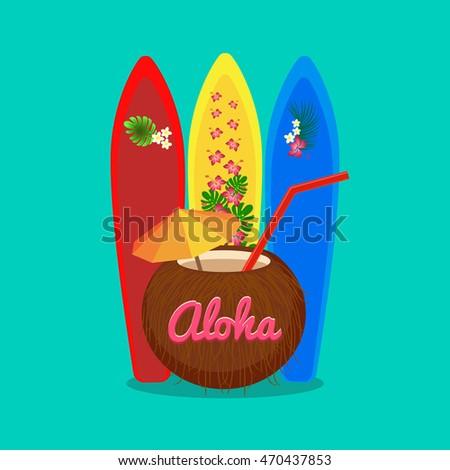56147eda2 Aloha Hawaii Carefree Happy Life Colorful Stock Vector (Royalty Free ...