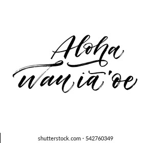 Aloha Text Images, Stock Photos & Vectors | Shutterstock