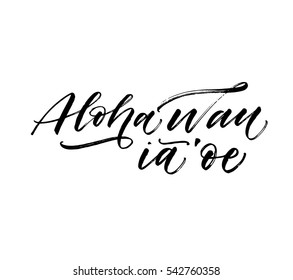 Hand drawn aloha lettering hello hawaiian stock vector royalty free i love you in hawaiian phrase for valentines day m4hsunfo
