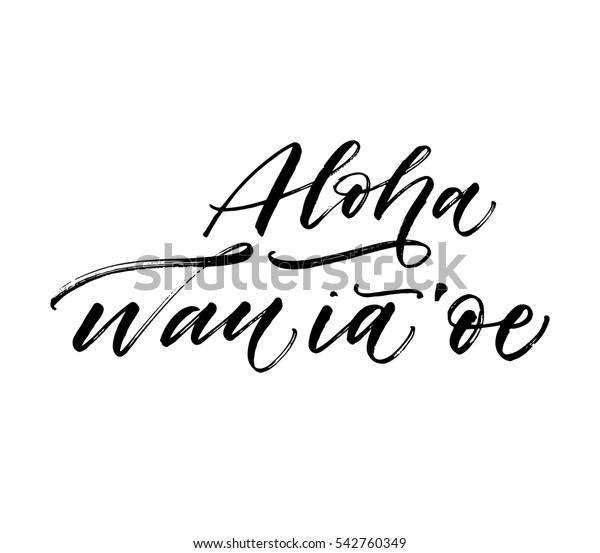 Aloha Wan Ia Oe Postcard Love Stock Vector (Royalty Free