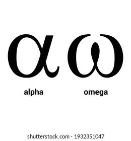 alpha and omega greek alphabet letters symbols on white background
