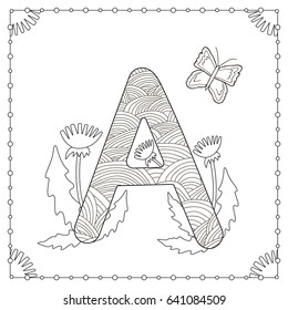Coloring Pages Alphabet Capital Letters With Flowers Stock Photo And Image Collection By Yanadesign23 Shutterstock