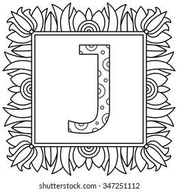 Letter J Coloring Page Stock Illustrations Images Vectors Shutterstock