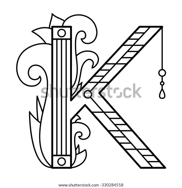 Free Alphabet Coloring Pictures Tag: 26 Remarkable Free Alphabet ... | 620x600