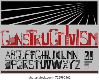 Alphabet Constructivism  Inspired by the buildings of the 1920-1930's, which are located in Moscow, and famous creators of that time: Tatlin, Shukhov, Melnikov, Kandinsky, Malevich and others.