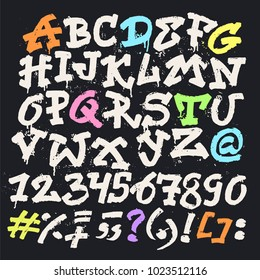 Alphabet Graffiti Vector Alphabetical Font Abc Stock Vector Royalty