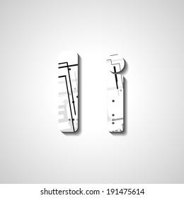 Alphabet letter, abstract vector illustration