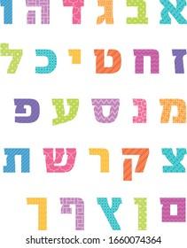 Alphabet Letter Hebrew for Kids