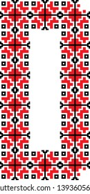 Alphabet and numbers, traditional Romanian embroidery pattern