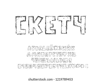 Alphabet sketch design. Word sketch. Uppercase Russian letters, numbers and punctuation marks. Font vector typography. Layered EPS 10