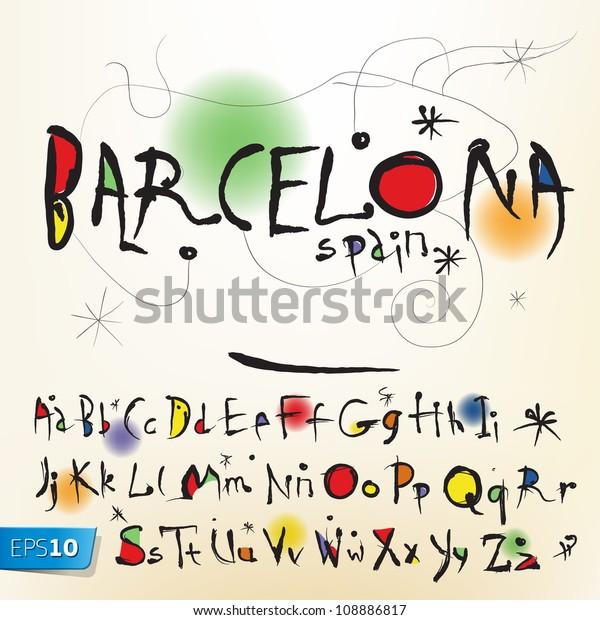 O alfabeto em estilo do artista espanhol de Joan Miro, imagem EPS10 vector.
