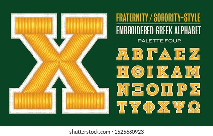 Alphabet of vector Greek letters in an embroidered style; Fraternity or sorority sportswear font.