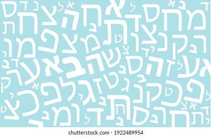 Alphabet Wallpaper Written With Hebrew Letters. Translation is Alphabet.