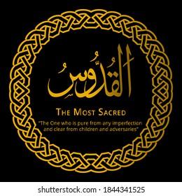 Al-Qudus Islamic Calligraphy Premium Vector Design. Names of Allah Arabic Typography Symbol. Muslim Ornament Gold Text Logo. Calligraphic Background Template