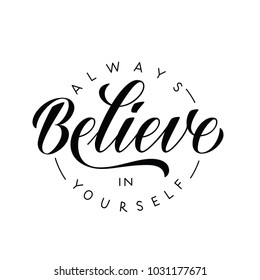 Always believe in yourself - hand-lettered motivational poster, vector