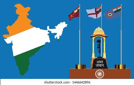 Amar Jawan Jyoti on Independence Republic Day