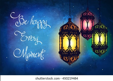 Amazing moroccan vintage lantern at magical night sky background. Unusual vector illustration. Inspiration card. Festive hanging arabic lamps.