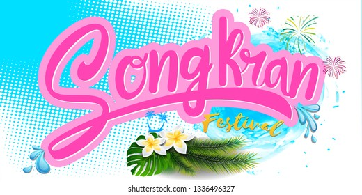 Amazing Songkran festival of Thailand background