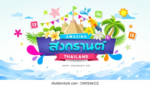 Amazing Songkran Thailand Festival summer colorful water splash banner design background, vector illustration