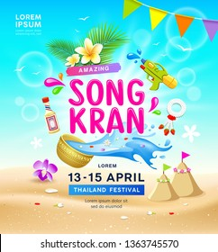Amazing Songkran travel Thailand festival summer vector, bowl, sand and sea beach background, illustration
