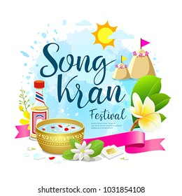 Amazing Thailand Songkran festival design on water blue background, vector illustration