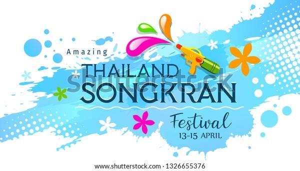 Amazing Thailand, Songkran, festival with gun on water splash background, illustration