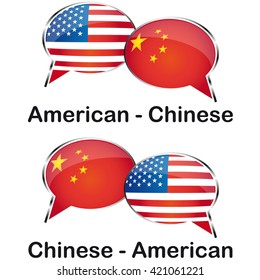 American Chinese cloud for translation
